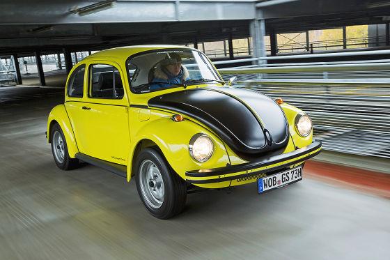 Volkswagen Car Tuning Technology